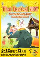 thaifes2007