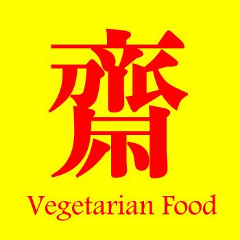 00vegetarianfood
