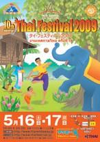 ThaiFes2009
