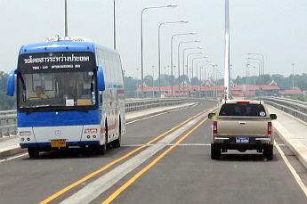 タイ・ラオス国境第2友好橋