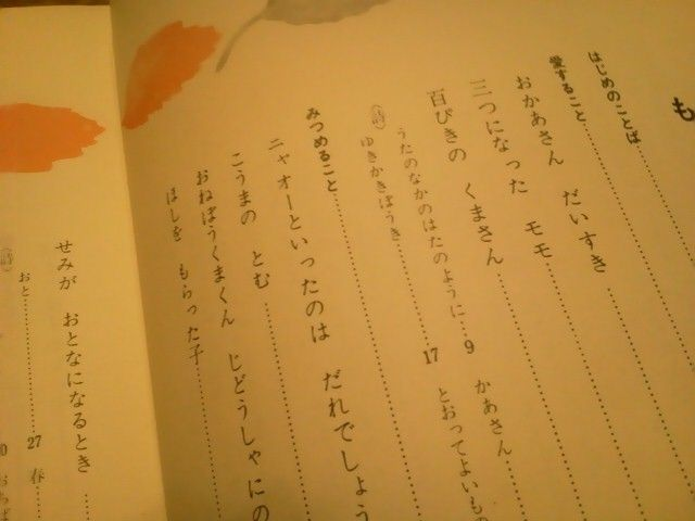 NEC_0633