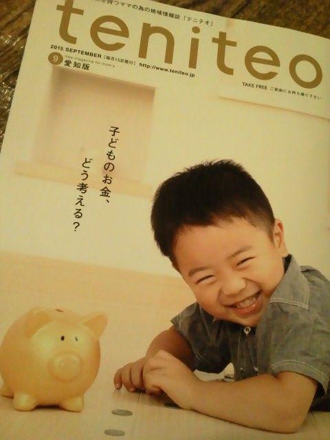 NEC_0815