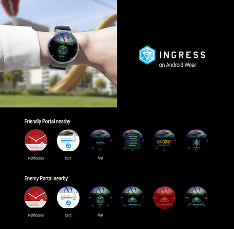 ingress android wear2