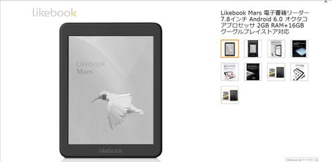 Likebook2