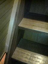 階段の裏板ついた♪
