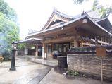 待乳山 聖天 寺務所