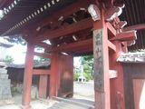 不動寺の入り口門