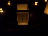 万灯会 自分の灯籠