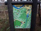 不動滝の近辺地図