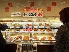 物調 軽井沢四度目 4- 7