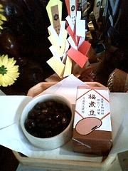 090806_【黒豆の煮物】大黒天一日千座行のお供え