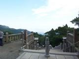阿夫利神社からの下界