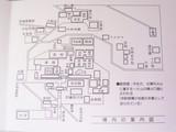 宝山寺 境内図