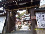 松ヶ崎円妙寺山門