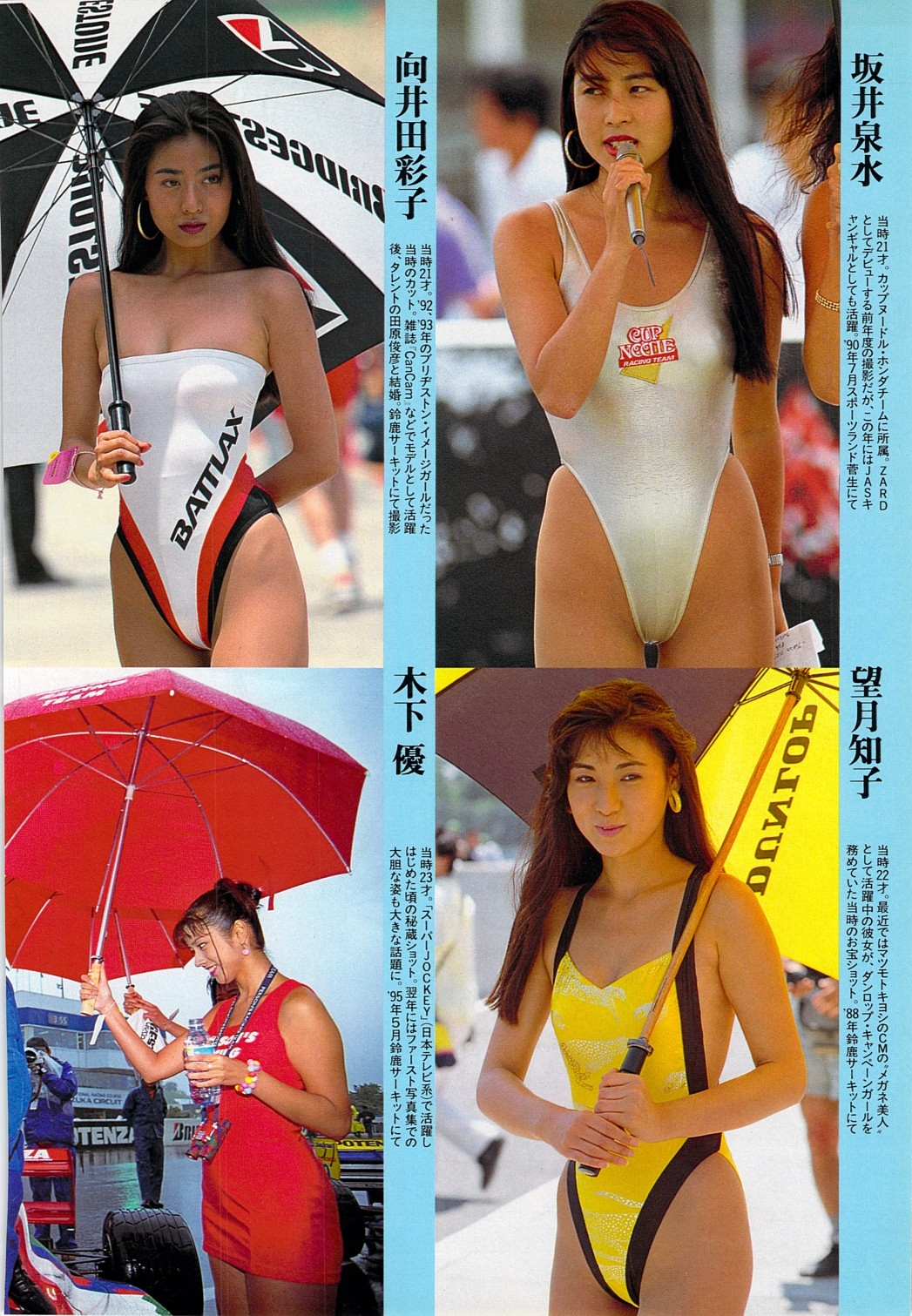 今日保存した最高の画像を転載するスレ 698 [無断転載禁止]©bbspink.comYouTube動画>4本 ->画像>1053枚