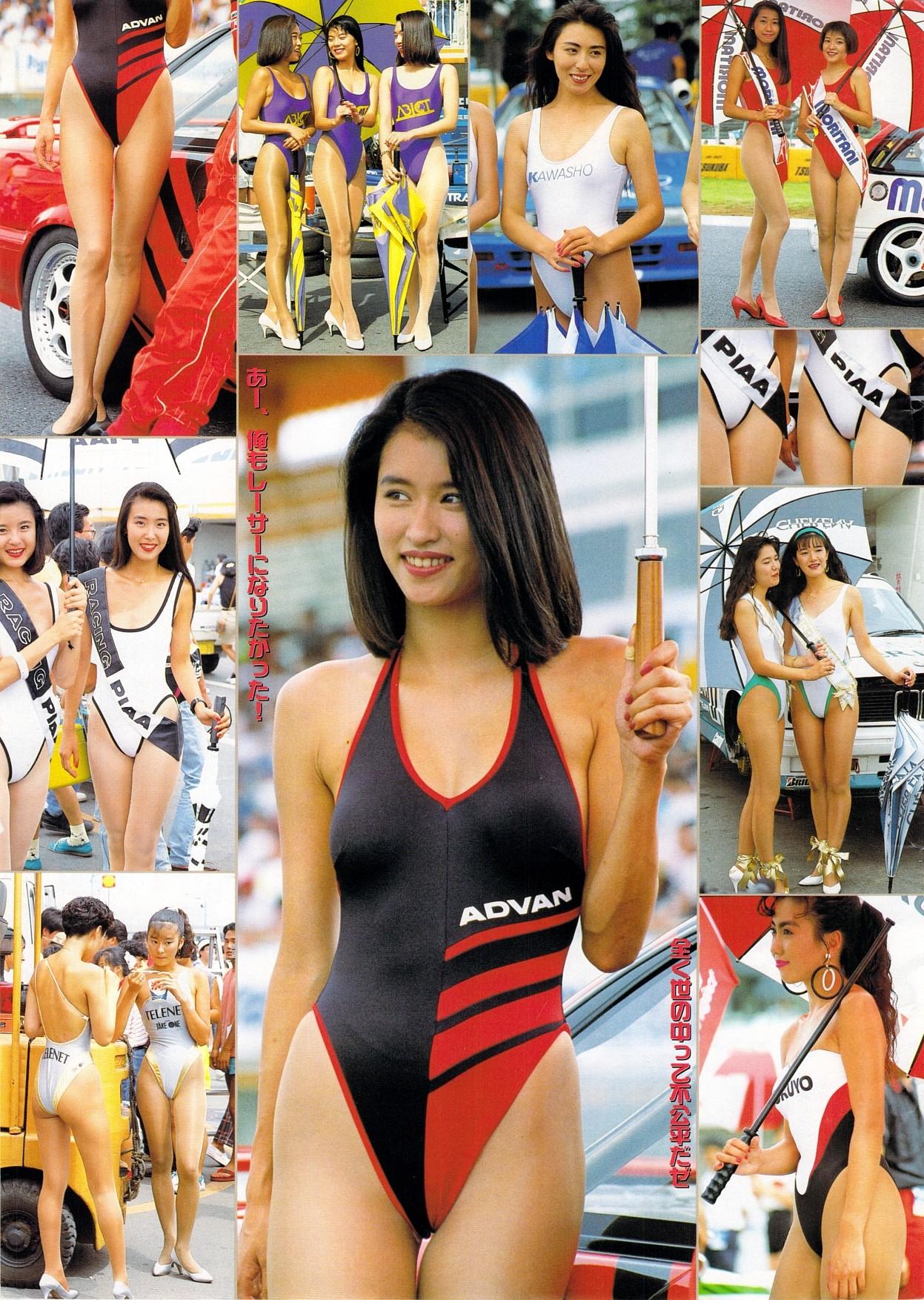 昔のレースクイーンのハイレグを懐かしむスレ ��11 [無断転載禁止]©bbspink.comYouTube動画>18本 ->画像>320枚