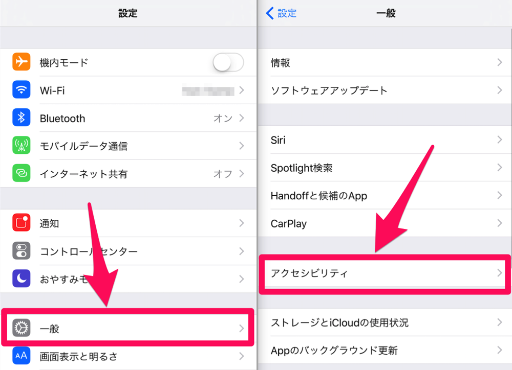 Ios9 general accessibility