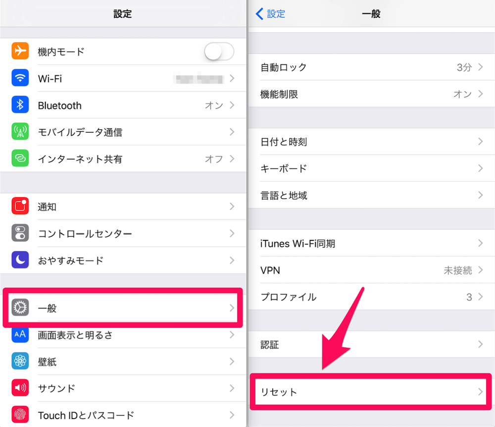 Ios9 settings general reset