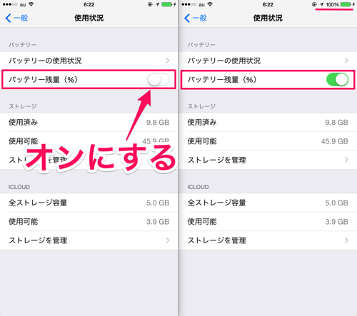 Ios battery usage 03