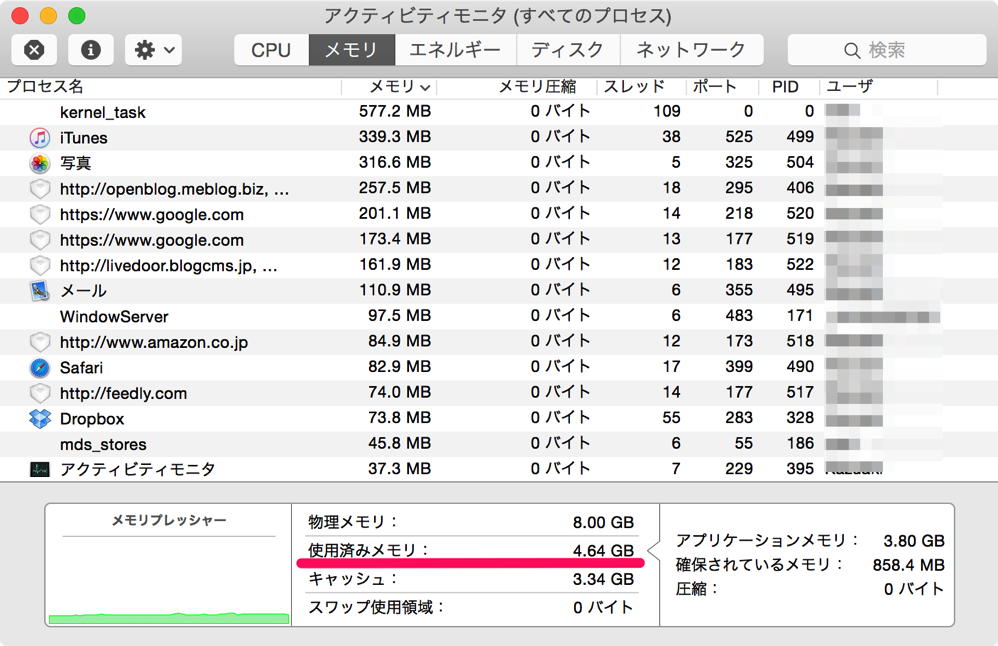 Mac memory guide 03