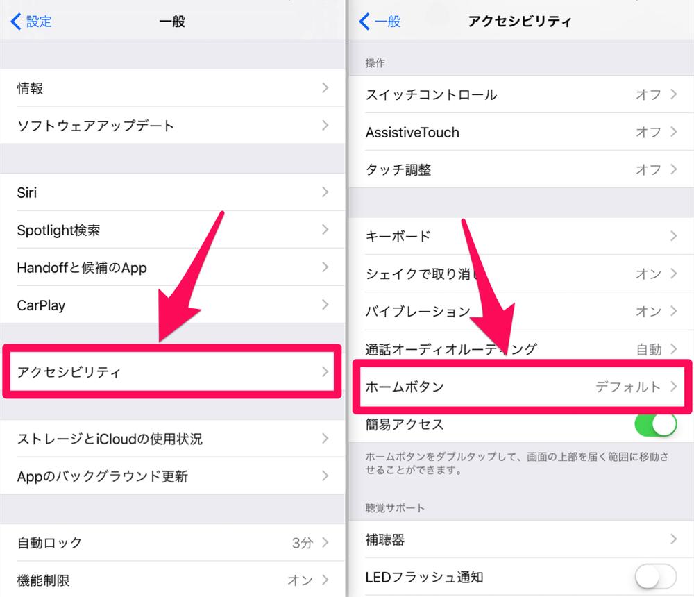 Ios9 homebutton double click speedo