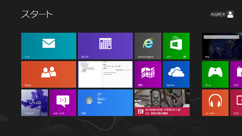 windows8_desktop_01