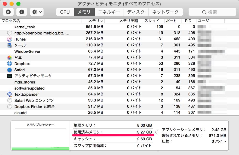 Mac memory guide 02