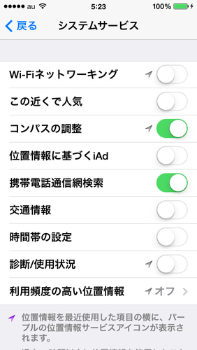 ios7_systemservice