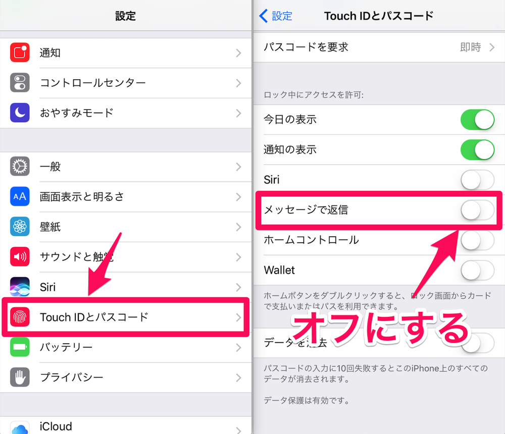 Ios10 security lockscreen messagereply