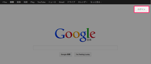 google_account_01