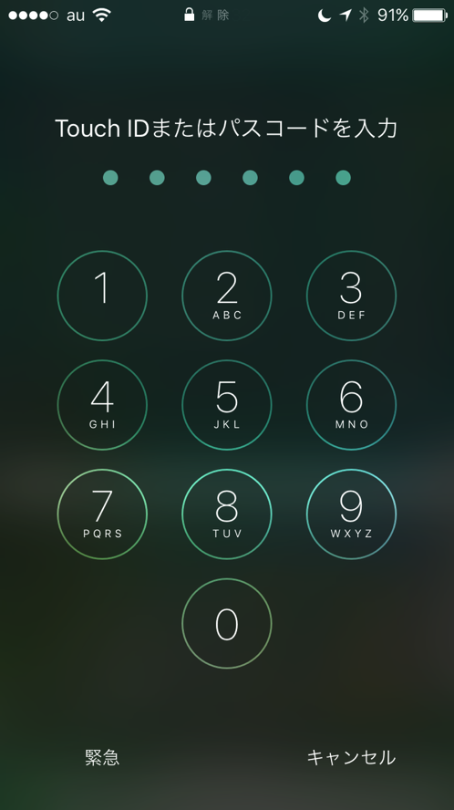 Ios10 security passcode