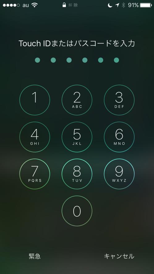 Ios10 security passcode