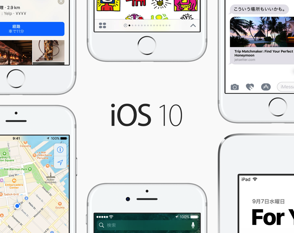Ios10 apple title