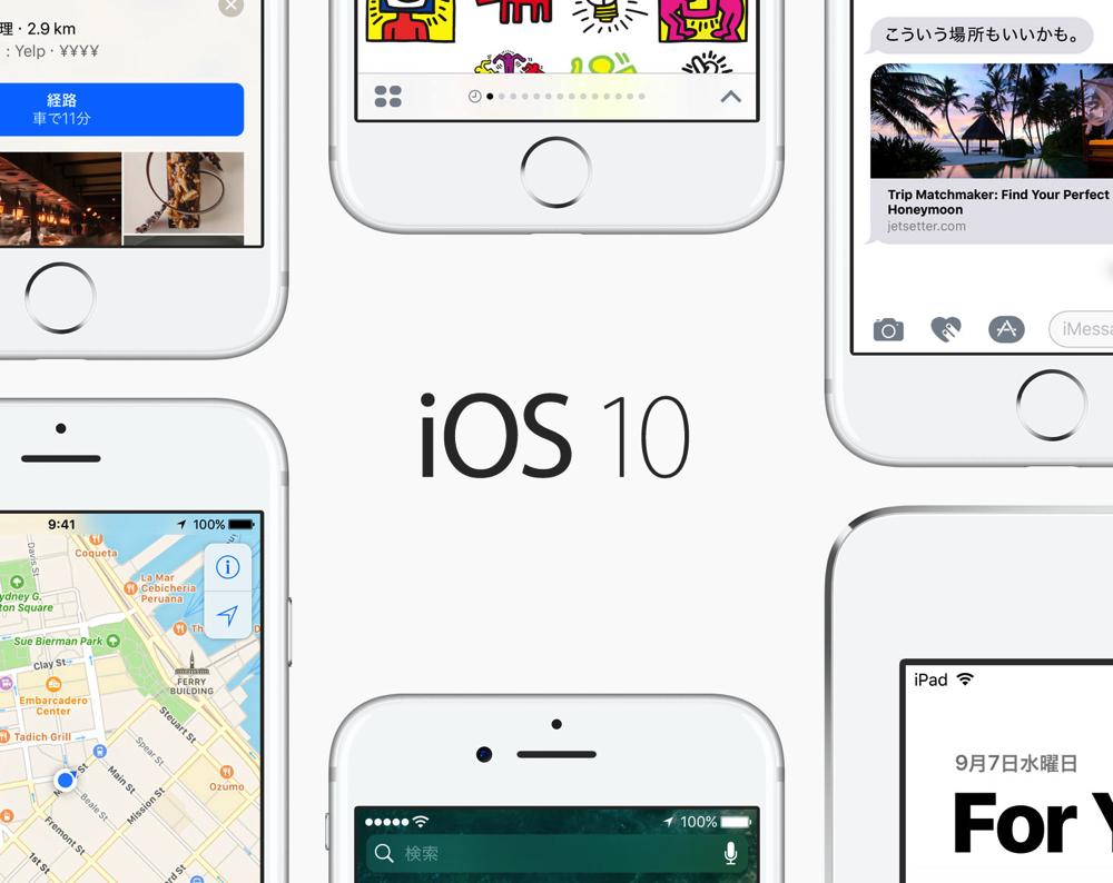 Ios10 apple title