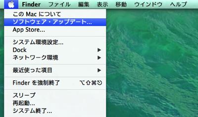 mac_to_yosemite_01