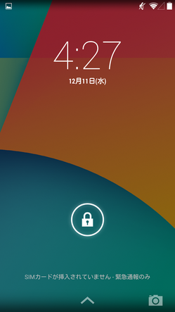 nexus_screeclock_04