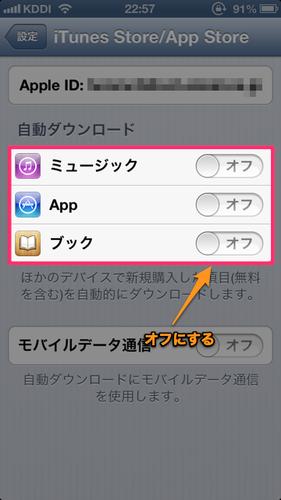 iphone_traffic_11