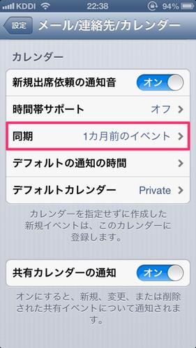 iphone_traffic_07