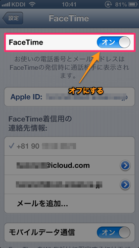 iphone_battery_save_16