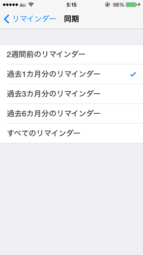ios_comm_09