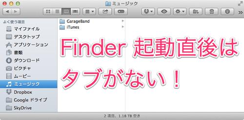finder_tabs_01