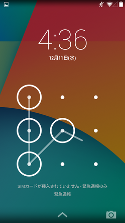 nexus_screeclock_07