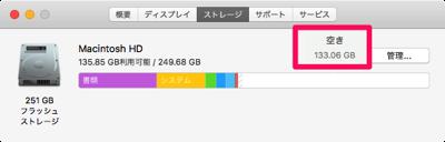 Mac storage free 13