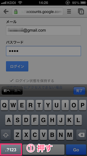 iphone_typing_03