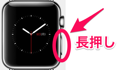 Applewatch app freeze 01