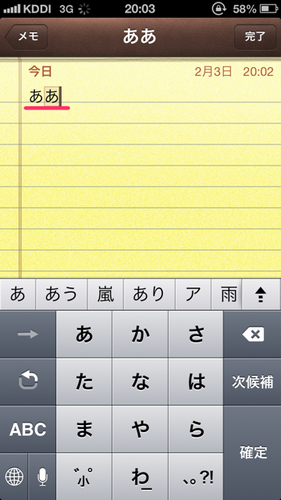 iphone_typing_15
