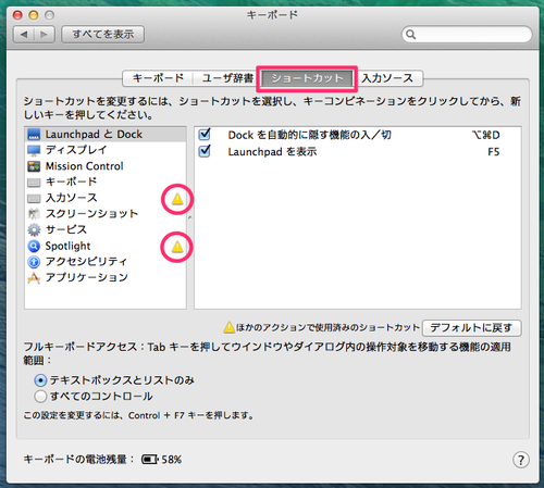 osx_shortcut_comp_03