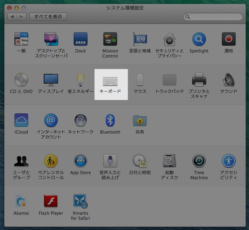 osx_shortcut_comp_01