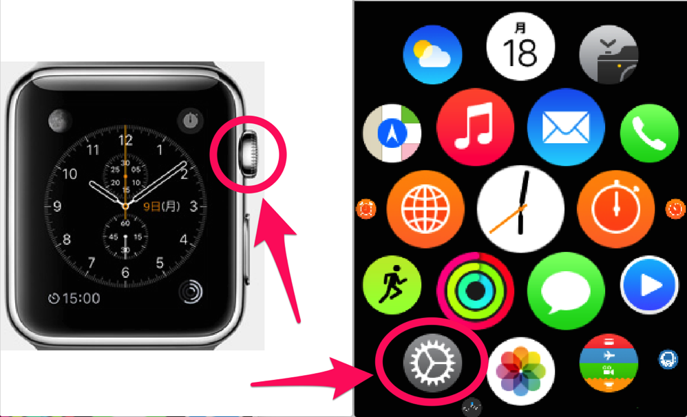 Applewatch sound viv 05