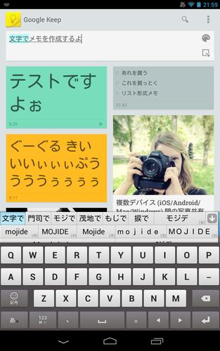 googlekeep_memo_02